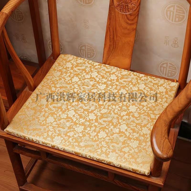 红木家具坐垫