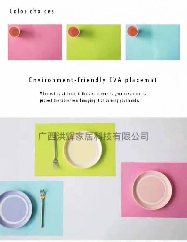 EVA餐桌垫案例